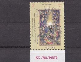222 اسکناس و تمبر ایران