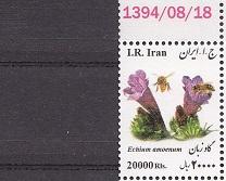 7777 اسکناس و تمبر ایران