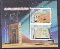 ستاره شناسی قرن هشتم اسکناس و تمبر ایران