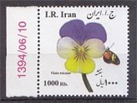 سری پستی گیاهان دارویی  1000 ریال اسکناس و تمبر ایران