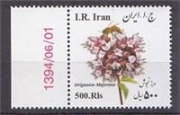 سری پستی گیاهان دارویی  500 ریال اسکناس و تمبر ایران