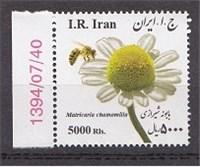 تمبر 5000 ریال پستی گیاهان دارویی اسکناس و تمبر ایران