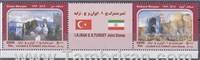 تمبر یادگاری (مشترک ایران و ترکیه) اسکناس و تمبر ایران